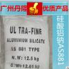 一级代理销售超细超白硅酸铝 硅酸铝钠AS881