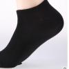 黑色抗菌防臭袜 脚宝宝纳米银抗菌防臭袜 沐之方短筒精梳棉船袜