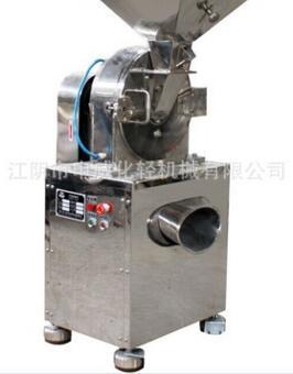 生产 定做小型磨粉机 食品级粉碎机 化工打粉机 医药级粉碎机