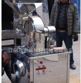 厂家直销粉碎机 全不锈钢粉碎机 中药材磨粉机 价格合理