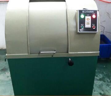 厂家热销 XMW30离心研磨机 离心光饰机 研磨抛光设备