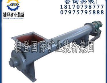 圆管输送设备散装水泥粉煤灰螺旋上料机