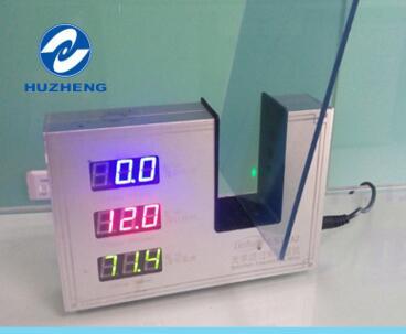 隔热窗膜专用母粒的着色度PET材料 隔热大于99%