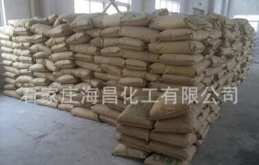 厂家批发硬脂酸锌 硬脂酸锌免费式样一包起订