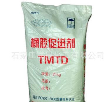 厂价直销促进剂D(DPG)