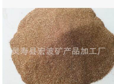 厂家供应优质输液加温器、暖贴用40-60目 20-40目蛭石