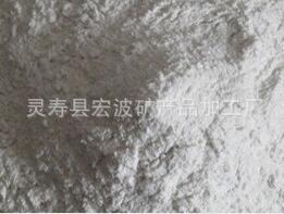 供应建筑材料用生石灰石、熟石灰