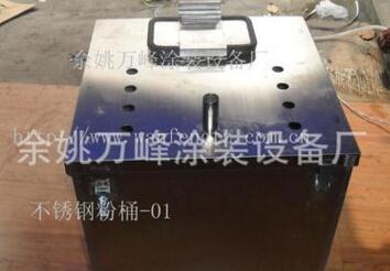 供应塑粉、静电喷涂机(可喷金银粉)喷涂机、