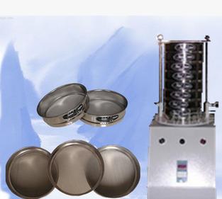 食品添加剂不锈钢标准试验筛