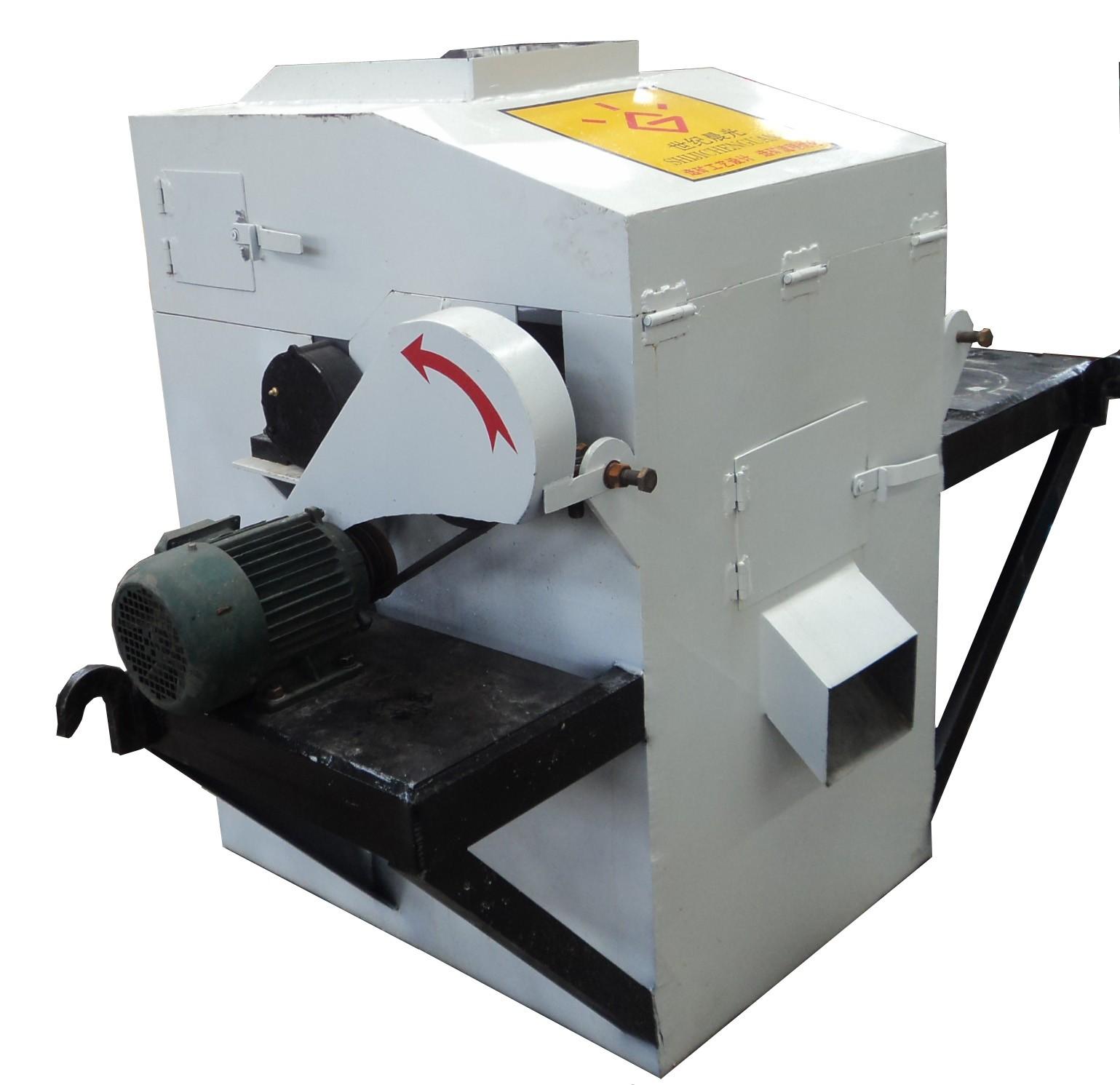 石榴石磁选机