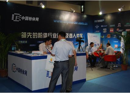 十四年与您携手并肩- IPB 2016上海粉体展即将盛大开幕