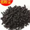 除甲醛柱状活性炭