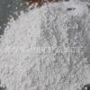 长期供应超白超细优质碳酸钙