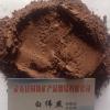 供应褐红色火山石粉