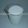 优质水溶性乳化硅油现货专供