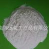 优质工业级松香酸钠