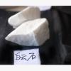 釉料白云石粉