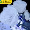 乳胶漆用超细重质碳酸钙