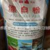 消毒剂漂白粉