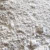 型高温煅烧氧化铝