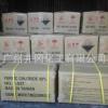 台湾三氯化铁台湾六水三氯化铁蚀刻三氯化铁