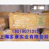 越南3标L胶 、天然橡胶