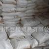 广西柳化纯碱