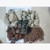 大量供应火山石
