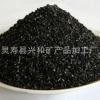 厂家供应杏壳椰壳活性炭