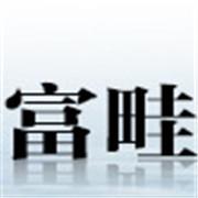 粉体输送及除尘设备机械设计