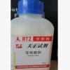 亚硝酸钠 AR 500g 分析纯