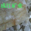 供应钻井重晶石