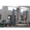 PVC树脂粉专用干燥机