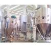 ZLPG200型中药提取液喷塔式干燥机