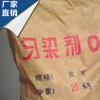 平平加O 匀染剂 平平加O-25 纺织印染助剂