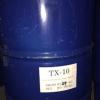 批发供应tx-10表面活性剂 壬基酚聚氧乙烯醚