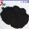 高纯石墨粉 供应膨胀石墨粉 出口级高纯可膨胀石墨粉