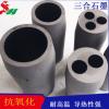 高纯耐高温工业配件石墨材料制品加工