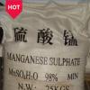 大量出售硫酸锰