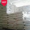 大量出售硫酸锌