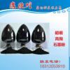 广州 现货 供应 5000目石墨粉 天然石墨粉