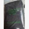 进口超导电炭黑Ketjenblack EC-600JD/阿克苏诺贝尔AkzoNobel