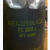阿克苏诺贝尔超导电碳黑/科琴黑EC-300J/进口导电炭黑