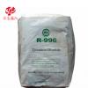 供应金红石型钛白粉R-996 四川龙蟒硫酸法钛白粉 R-996钛白粉