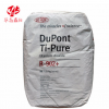 原装进口杜邦金红石R-902钛白粉r-902 耐高温不黄变 正品保障