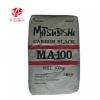 进口日本三菱MA-100炭黑 高色素碳黑 油墨 颜料 黑母粒专用