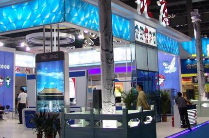 2018上海国际材料分析测试仪器与实验室设备展览会