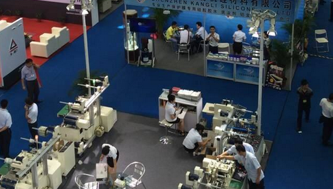 2017中国-东盟(越南)化工化学品展览会