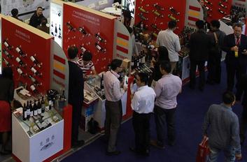 第十四届国际粉体加工、散料输送展览会