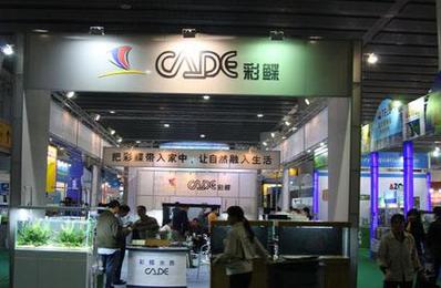 德国新帕泰克公司将于2015年10月28日至30日参加 第十三届中国国际粉体加工/散料输送展览会